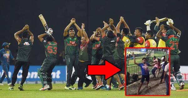 निदास : बांग्लादेश के नागिन डांस से नाराज़ था ये बल्लेबाज़, जीत भारत की पर जश्न मनाए श्रीलंकाई