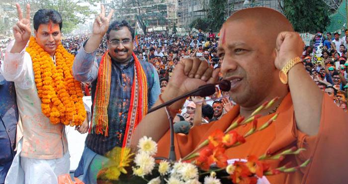 पूर्वोत्तर में वाम मोर्चे को हराने में योगी का सबसे बड़ा हाथ, त्रिपुरा से ऐसा है योगी का रिश्ता