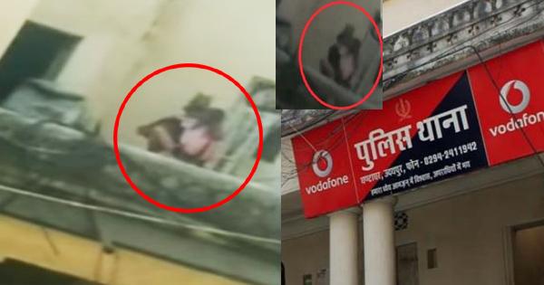 पुलिस स्टेशन की छत पर सेक्स कर रहे थे कपल, वीडियो वायरल होते ही पुलिस के उड़े होश