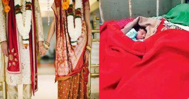 शादी के 12 घंटे बाद ही लड़की बन गयी मां, जब लोगों ने पूछा तो दूल्हे का जवाब सुनकर हैरान रह गए
