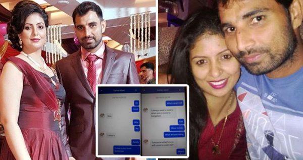 भारतीय क्रिकेटर मुहम्मद शमी पर पत्नी ने लगाए महिलाओं के साथ अवैध सम्बंध का आरोप,शेयर किया सोशल मीडिया पर सबूत