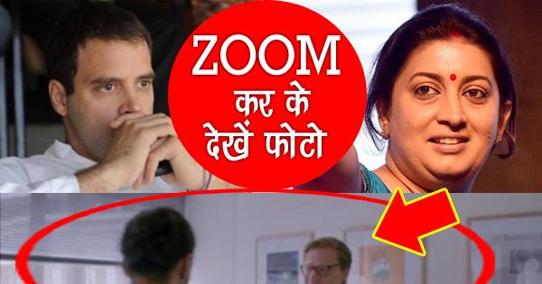 कंफर्म! कांग्रेस ने चुराया है भारतीयों का फेसबुक डाटा, स्मृति ईरानी ने एक फोटो से खोल दी पोल – देखिए