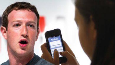 Photo of FB डेटा लीकः जकरबर्ग ने मानी गलती, जानिए क्यों आपके लिए खतरे की घंटी है ये मामला?