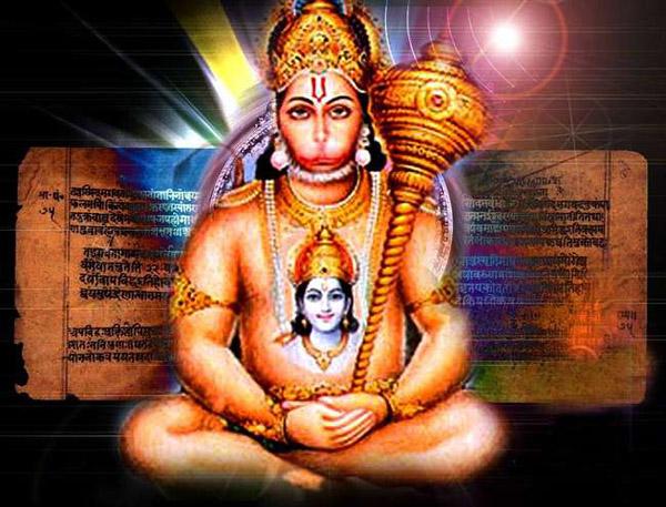 हनुमान कवच (Hanuman Kavach)