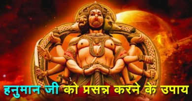 हनुमान जी की पूजा, इस तरह से करें हनुमान जी की पूजा और बाद में नारियल फोड़ दें, दूर हो जाएगा बुरे से बुरा समय