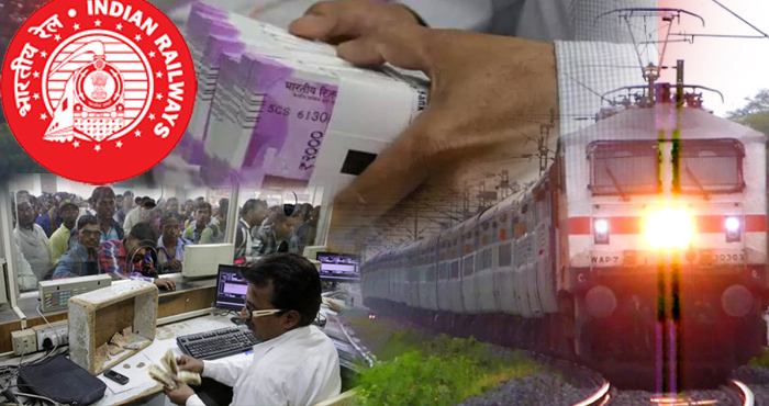 रेलवे दे रहा है 10 लाख रुपए कमाने का शानदार मौका, इस ख़बर को मिस कर दिया तो पछताएंगे