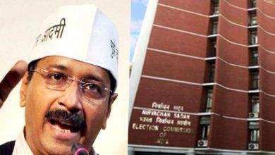 Photo of APP का बड़ा आरोप 'चुनाव आयोग बीजेपी के इशारों पर करता है काम'
