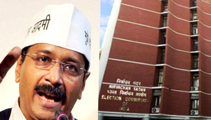 APP का बड़ा आरोप 'चुनाव आयोग बीजेपी के इशारों पर करता है काम'