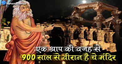 इस मंदिर में शाम के बाद इंसान बन जाता है पत्थर.. पौराणिक मान्यता है हैरान करने वाली