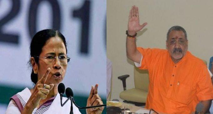 ममता बनर्जी का बड़ा ऐलान 'रामनवमी जूलूस में न लाएं हथियार,' बीजेपी का दो टूक जवाब