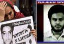 जेएनयू से लापता हुआ नजीब अहमद ISIS में भर्ती हो चुका है, सामने आई हैरान कर देने वाली सच्चाई