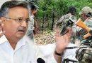 सुकमा नक्सली हमले में शहीद हुए 9 जवानों को दी गई श्रद्धांजलि, सीएम रमन ने की कड़ी निन्दा