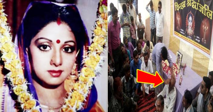श्रीदेवी का दूसरा पति आया सामने, वोटर लिस्ट में पत्नी के रूप में दर्ज है नाम