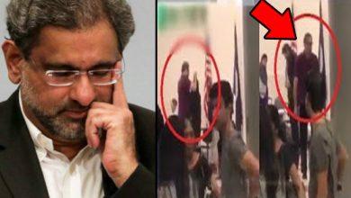 अमेरिका में पाकिस्तानी पीएम के साथ हुआ शर्मनाक सलूक, वीडियो वायरल होते ही मचा बवाल