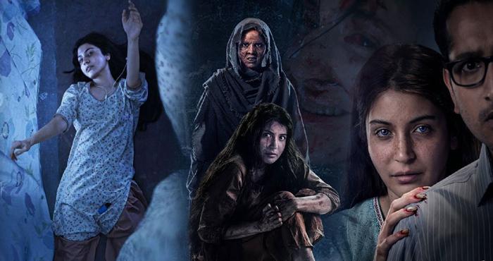 अनुष्का शर्मा की हॉरर फिल्म 'परी' पाकिस्तान में हुई बैन, वजह जानकर चौंक जाएंगे आप