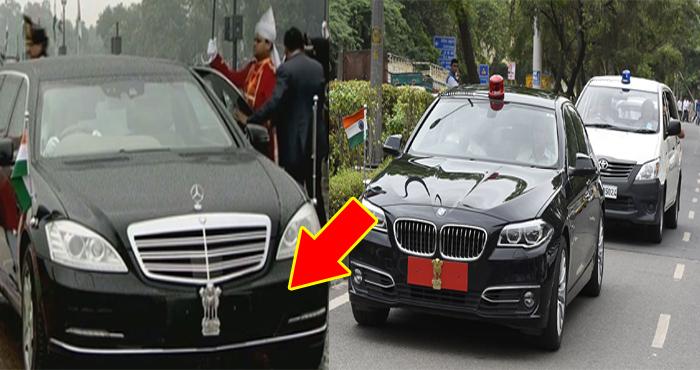 राष्ट्रपति की कार पर क्यों नहीं होती नंबर प्लेट? जान लीजिए क्यों उनके लिए है ये अलग कानून