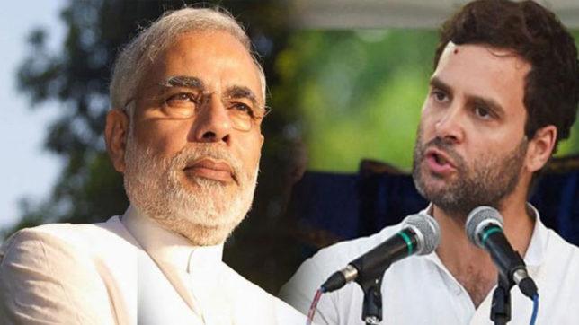 राहुल गांधी का बड़ा बयान 'मोदी के अच्छे दिन के वादे भी होंगे झूठ साबित'