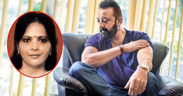 इस महिला ने संजय दत्त के नाम की अपनी सारी जायदाद, और फिर..