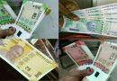 व्हाट्सऐप या फेसबुक वायरल हो रही हैं 1000, 350 और 5 रुपये के नए नोट की तस्वीरें, जानें सच