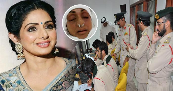 बड़ी ख़बरः श्रीदेवी की मौत की जांच फिर शुरु, दुबई पुलिस जल्द खोल सकती है बड़ा राज़