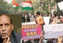SSC पेपर लीक मामलें में अब आंदोलनकारी करेंगे संसद का घिराव, जानिये क्या है अपडेट