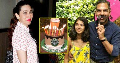 करिश्मा कपूर की बेटी जन्मदिन