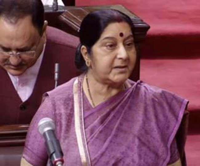 विदेश मंत्री सुषमा स्वराज का बयान 'कांग्रेस ने की ओछी राजनीति की हदें पार'