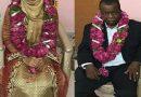 11 साल की बच्ची ने किया  70 साल के बुजुर्ग से विवाह,शादी के अगले दिन जो हुआ जानकर होश उड़ जाएंगे