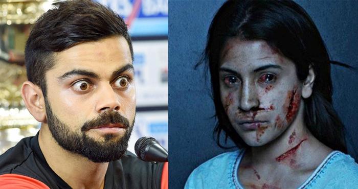 अनुष्का शर्मा का ये रुप देखकर बुरी तरह कांप गए विराट, कहा – 'उसे ऐसा करते देखकर डर गया हूँ'