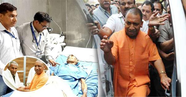 बड़ी ख़बरः CM योगी आदित्यनाथ के पिता की तबियत नाजुक, देहरादून से दिल्ली एम्स रेफर