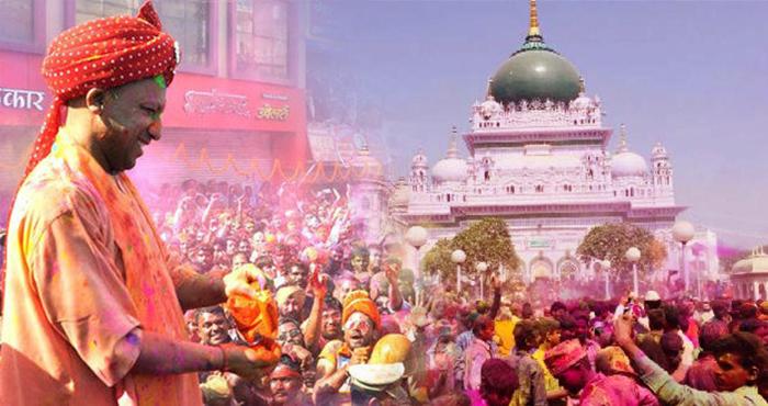 योगी राज में यूपी में मनी ऐतिहासिक होली, दरगाह भी हुआ रंगो से सराबोर