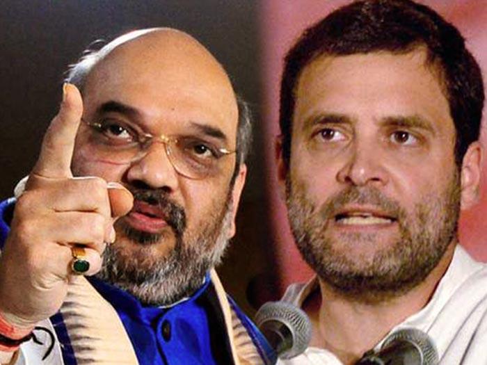 रायबरेली में कांग्रेस पर जमकर बरसे अमित शाह 'परिवारवाद को जड़ से उखाड़ फेकेंगे'