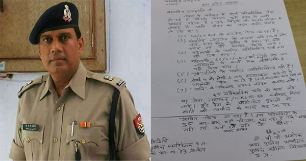 भारतबंद के बीच दलित अधिकारी ने उठाया आत्मघाती कदम, कभी अखिलेश यादव को सिखाया था सबक