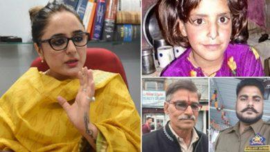 वकील दीपिका सिंह राजावत, वकील दीपिका सिंह लड़ेंगी असीफा गैंगरेप का केस
