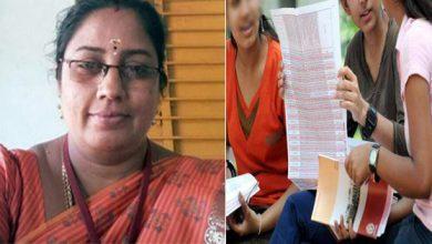 नम्बर बढ़ाने के लिए महिला लेक्चरर ने छात्राओं को दी गंदी सलाह, लड़कियों ने भिजवाया जेल