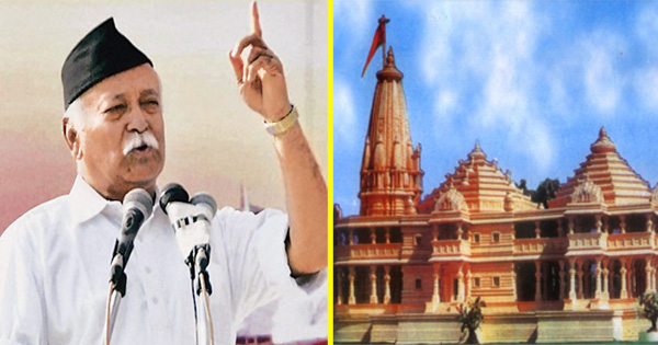मोहन भागवत, मोहन भागवत ने कहा अपनी ही जगह पर बनेगा राम मंदिर