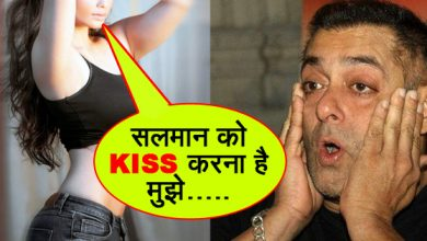 Photo of सलमान के प्यार में पागल होना चाहती है ये 34 साल की खूबसूरत एक्ट्रेस, करना चाहती है KISS