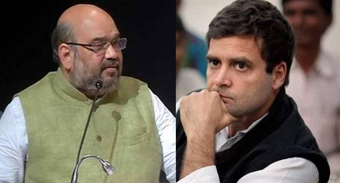 अमित शाह की राहुल को चुनौती 'एक भी उद्योगपतियों का नाम बताए कांग्रेस'