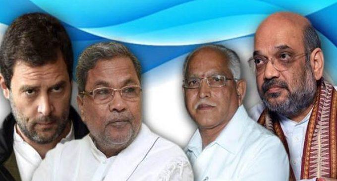 कर्नाटक चुनाव में वोटर्स को साधने के लिए कांग्रेस-बीजेपी का बड़ा दांव, जनिए क्या है चाल?