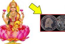सिक्के की क़ीमत है 67 करोड़ रुपए, अमेरिका का पहला सिक्का