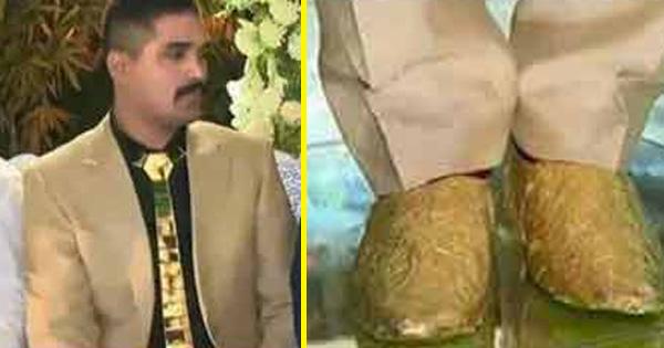 गले में सोने की टाई और पैरों में 32 तोला का सोने के जूते, रईसी ऐसी कि हर कोई रह गया हैरान!