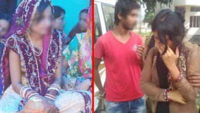 सगाई की दिन दूल्हा गाँव की लड़की के साथ फरार, दूल्हा गाँव की लड़की के साथ फरार