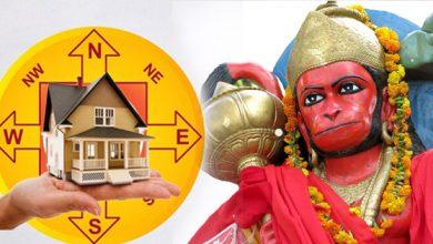 Photo of हनुमान जी की मूर्ति से इस तरह से कर सकते हैं अपने घर का वास्तुदोष दूर, जानें कैसे?