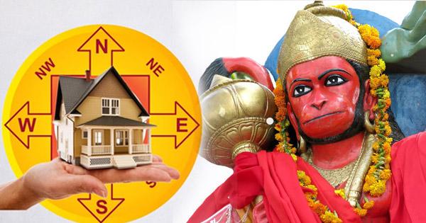 घर का वास्तुदोष दूर, हनुमान जी की मूर्ति से कर सकते हैं अपने घर का वास्तुदोष दूर