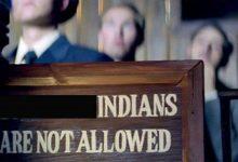 भारत की इन जगहों पर भारतीयों के लिए है नो एंट्री, भारतीयों के लिए है नो एंट्री