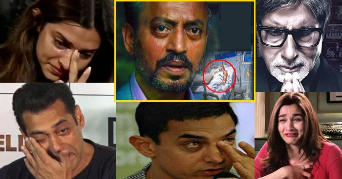 अभी अभी : इरफान खान को लेकर डॉक्टर्स ने बताई बेहद बुरी खबर, शोक में डूबा पूरा बॉलीवुड