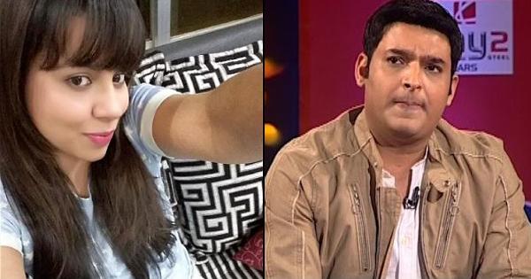 अब कपिल शर्मा ने एक्स गर्लफ्रेंड पर लगाए गंभीर आरोप, बोला- 'शो पर इस काम के लेती थी पैसे'