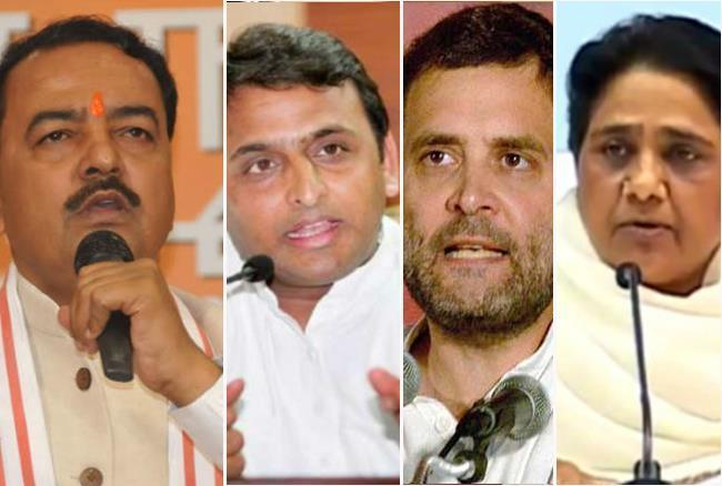 केशव का बड़ा बयान 'राहुल गांधी कभी नहीं बन सकते मोदी का विकल्प'