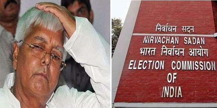 लालू परिवार की मुसीबतें बढ़ी, अब चुनाव आयोग ने भेजा नोटिस