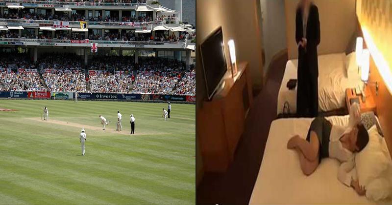 पति खेल रहा था क्रिकेट मैच और पत्नी प्रेमी के साथ होटल में रचा रही थी रासलीला, फिर अचानक हुआ ..